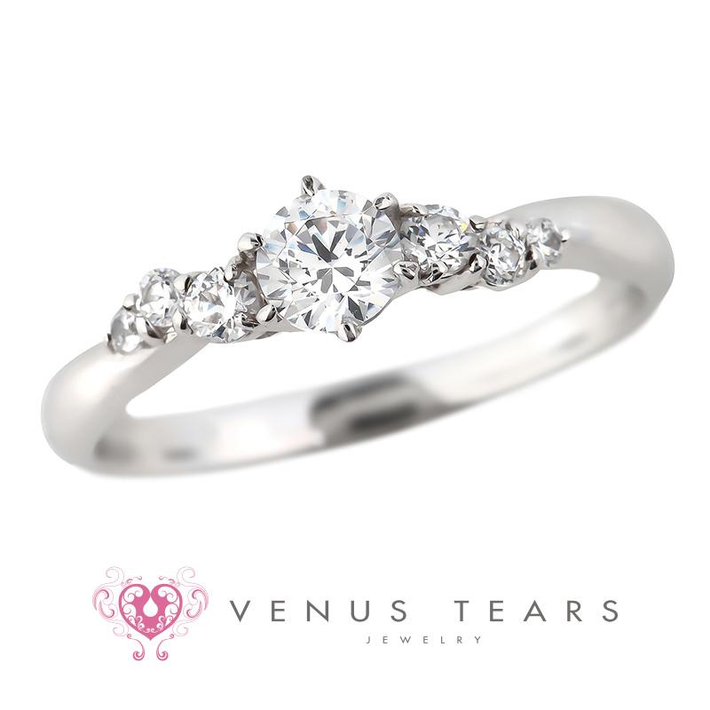 Engagement Ring Singapore: P917-03_01