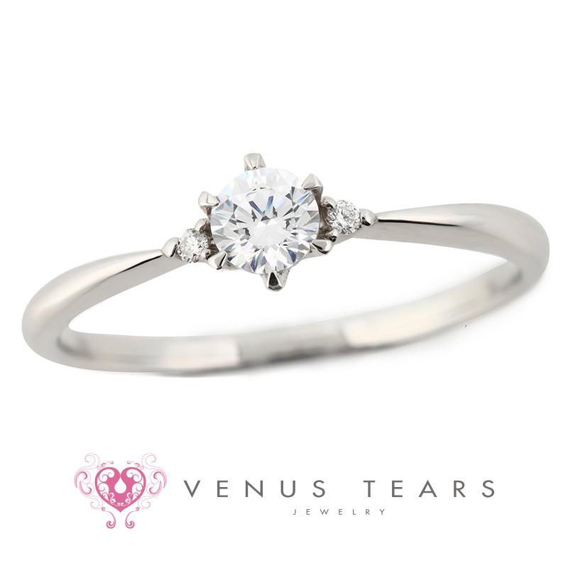Engagement Ring ? Singapore:SAL2-02_01