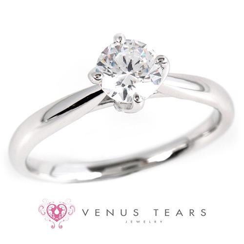 Engagement Ring ? Singapore:SOE2-05_01