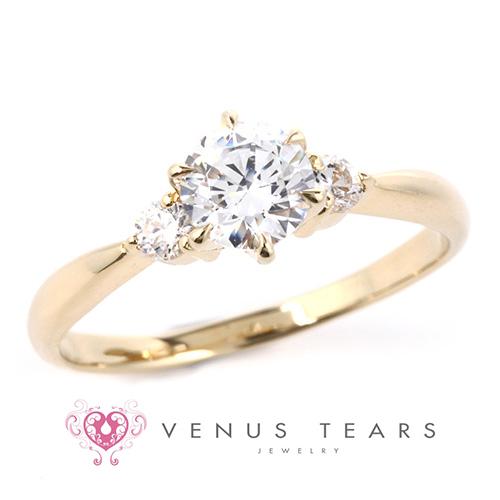 Engagement Ring Singapore: P461-05_01
