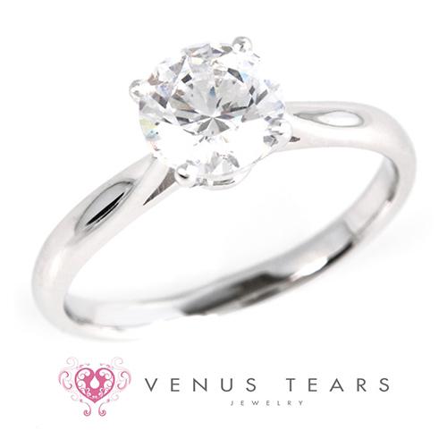 Engagement Ring Singapore: P560-10_01