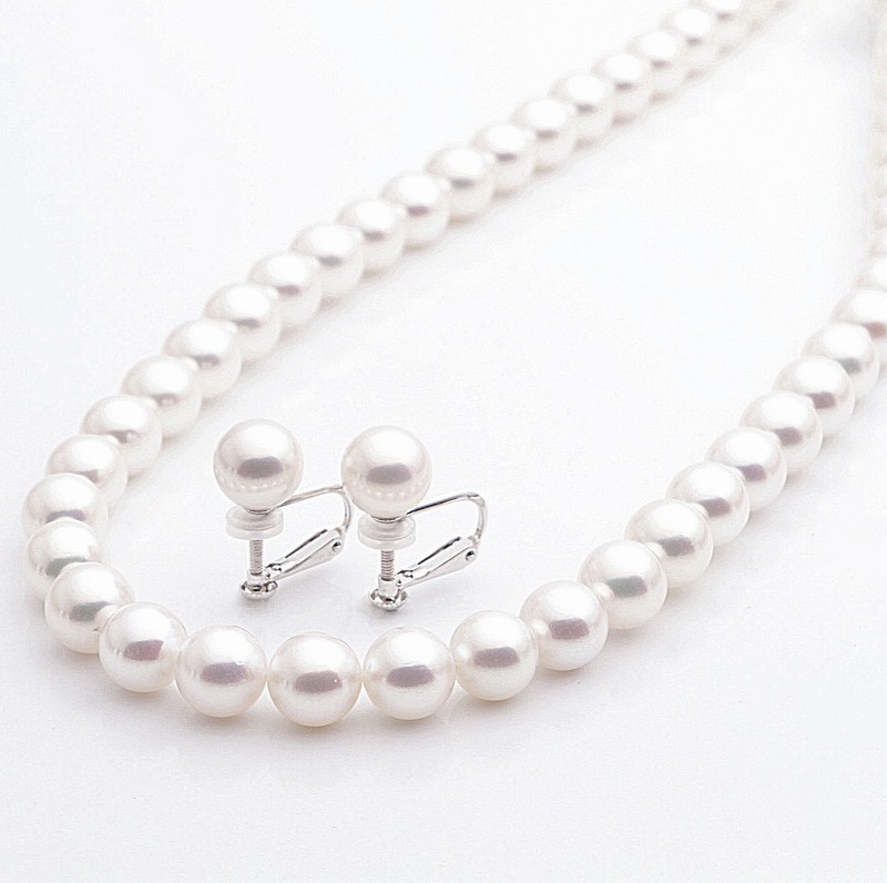 Akoya Pearl Necklace 2PN00011850