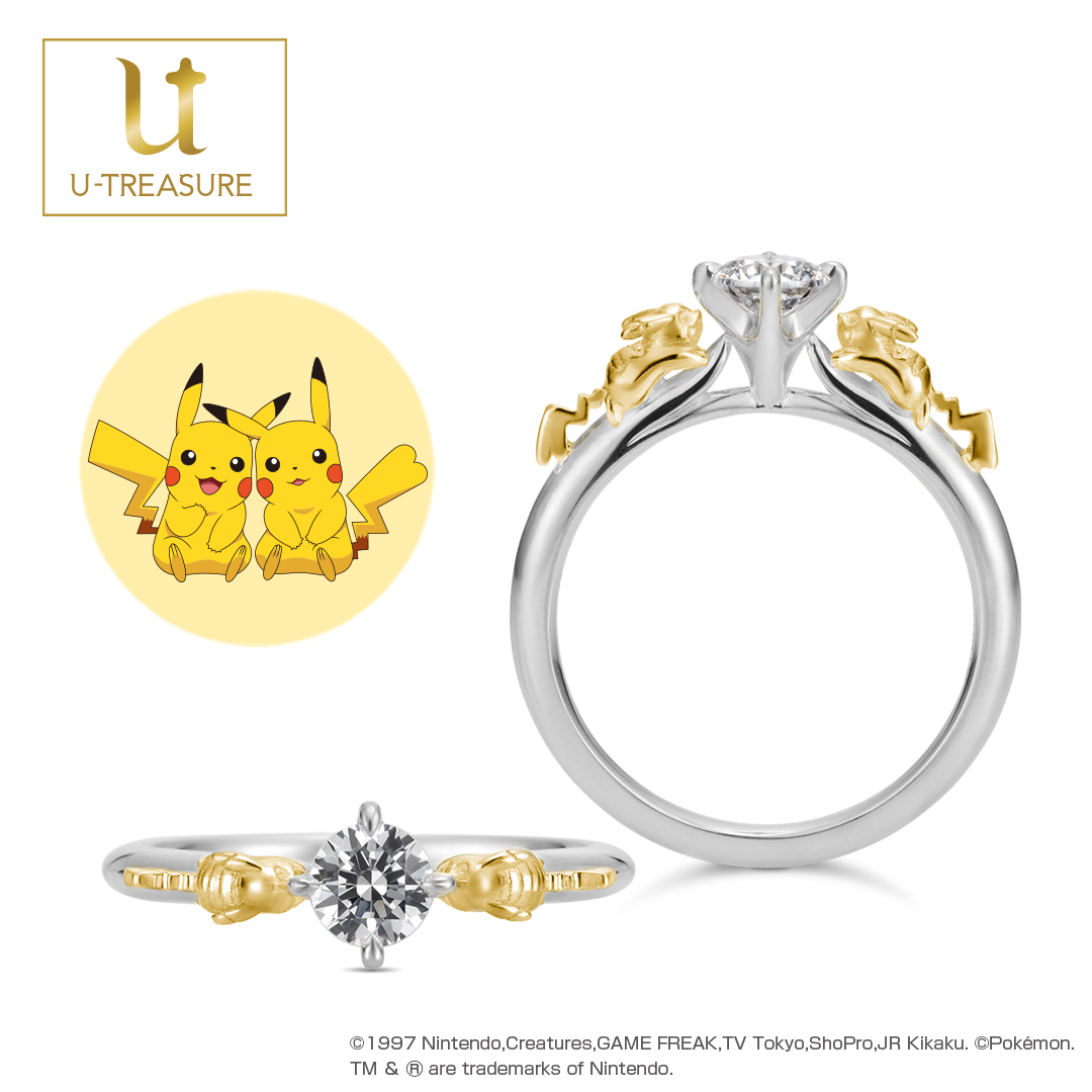 Engagement Ring ? Singapore:Pikachu Solitaire Ring_01