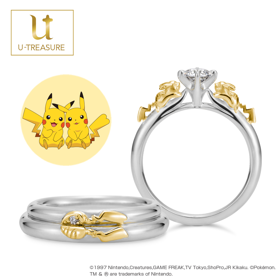 Engagement Ring ? Singapore:Pikachu Solitaire Ring_02