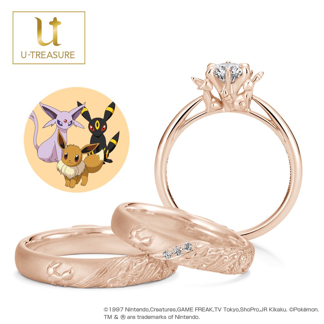 Wedding Bands - Singapore:Eeve Evolution Pair Ring_02