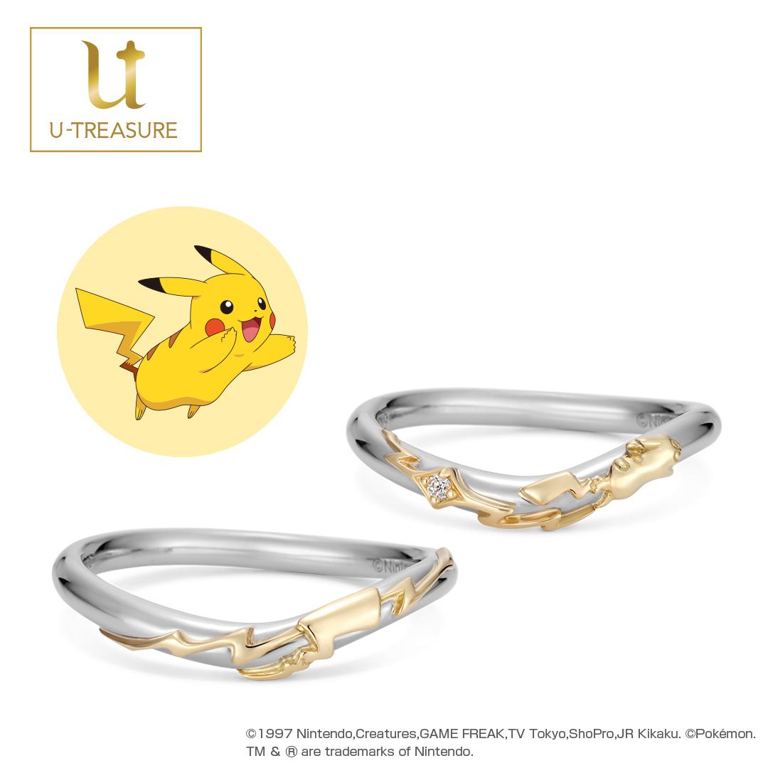 Wedding Bands - Singapore:Pikachu Pair Ring_01