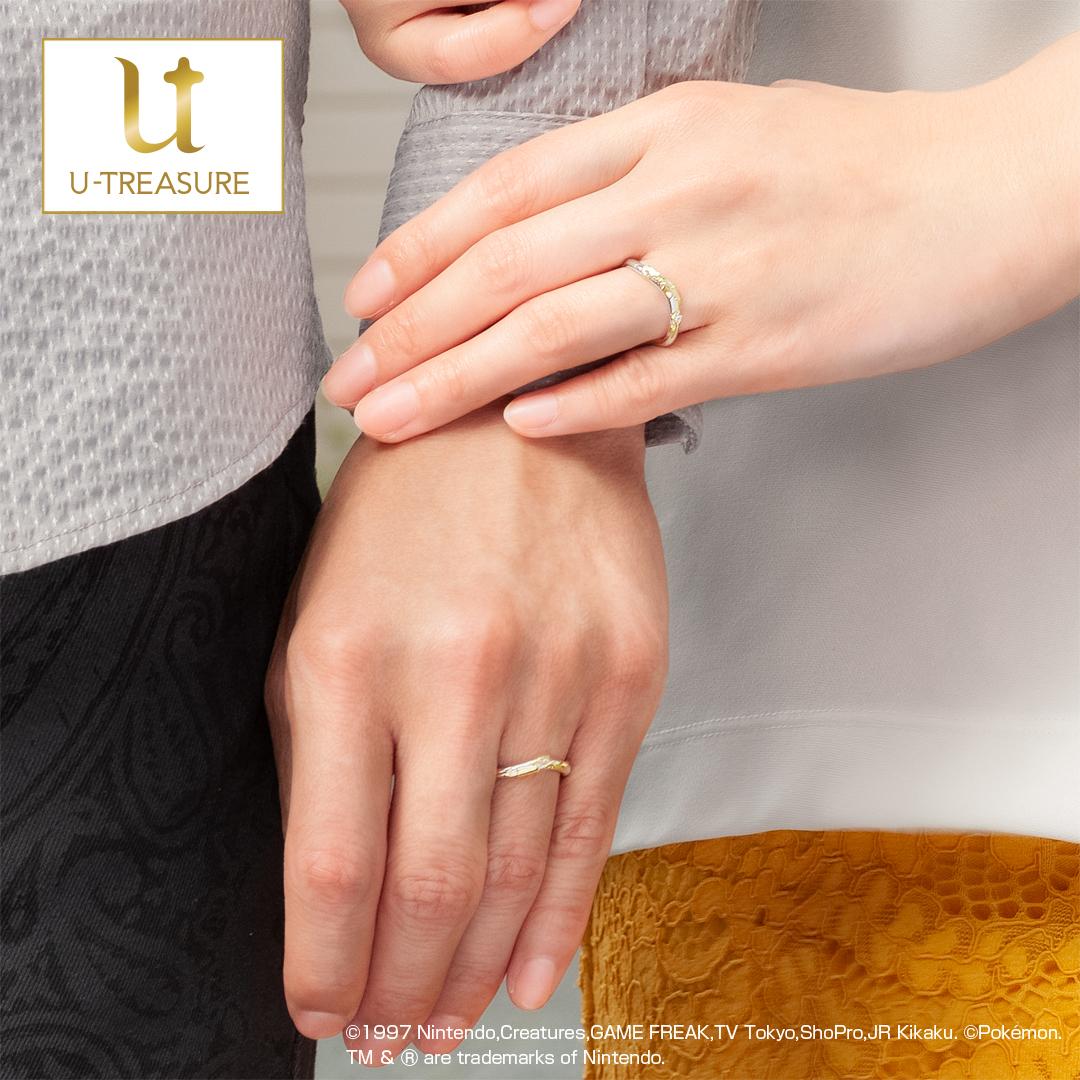 Wedding Bands - Singapore:Pikachu Pair Ring_03