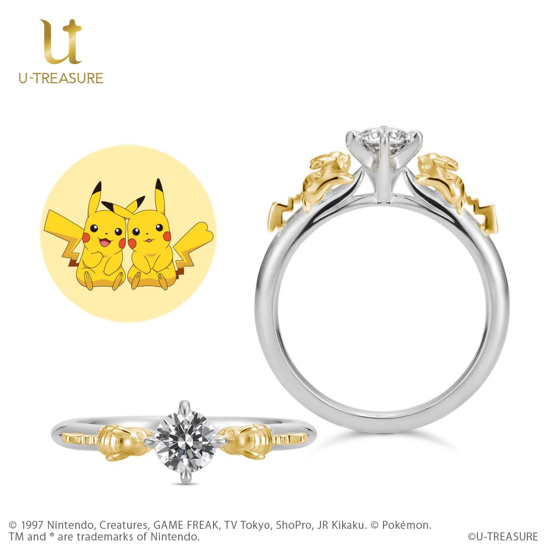 Engagement Ring ? Singapore:RPOSL-300_01