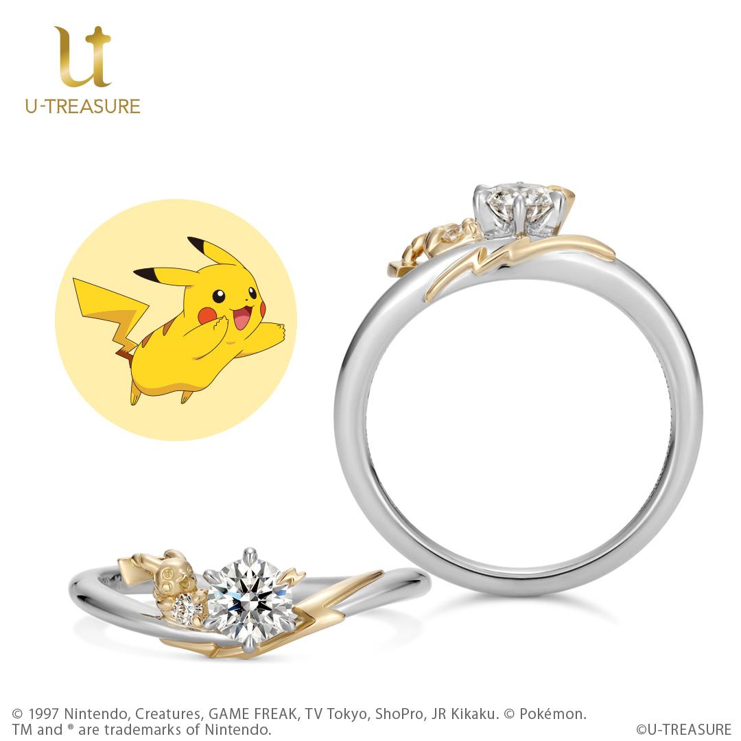Engagement Ring ? Singapore:RPOSL-303_01