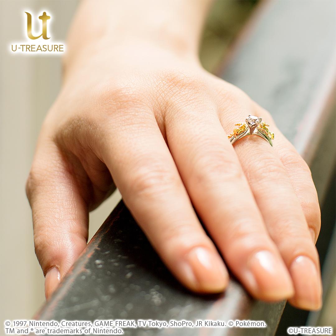Engagement Ring ? Singapore:RPOSL-300_02