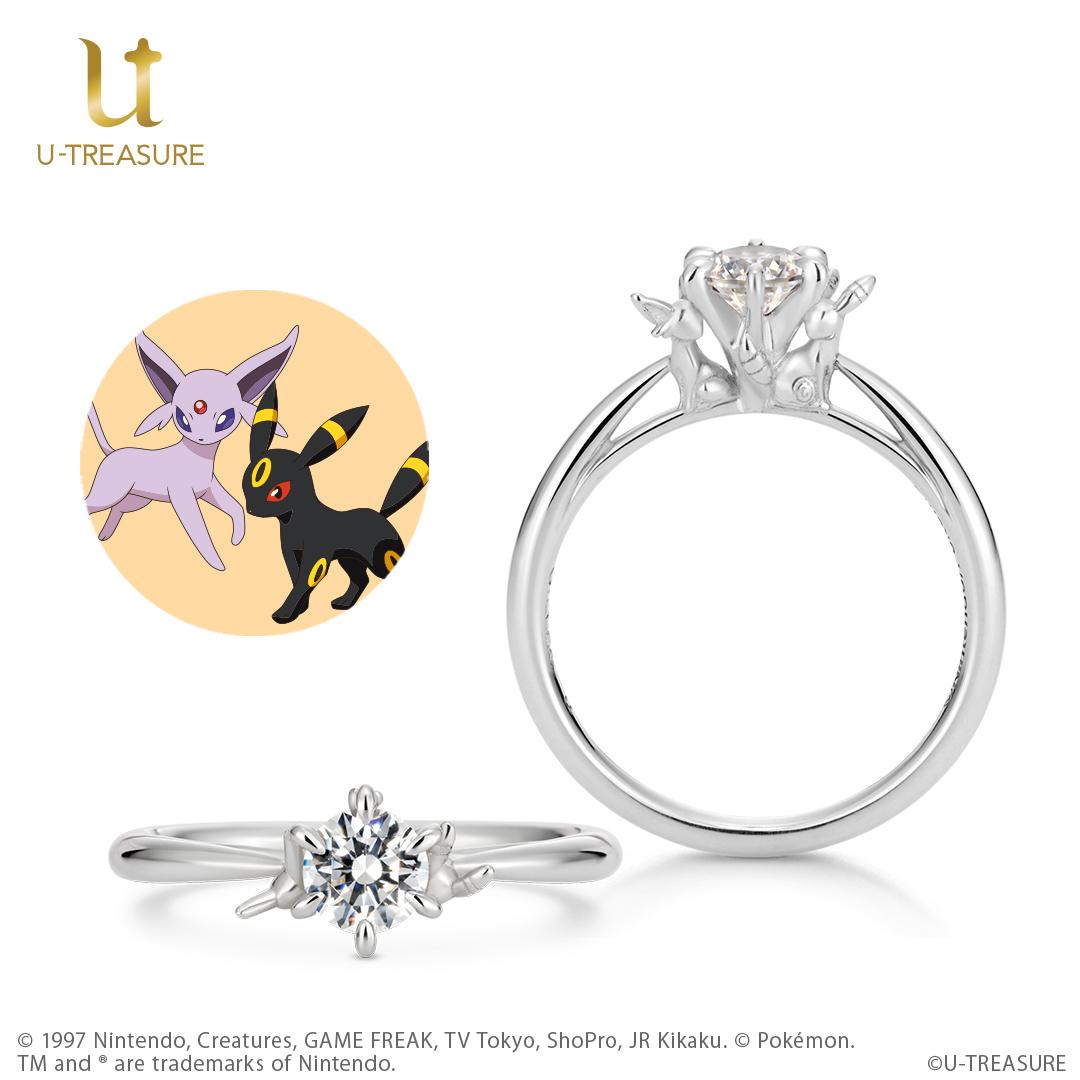 Engagement Ring ? Singapore:RPOSL-301_01