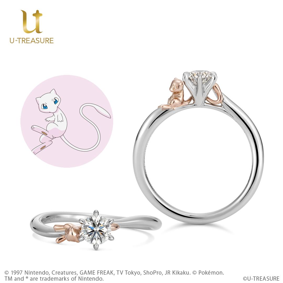 Engagement Ring ? Singapore:RPOSL-302_01