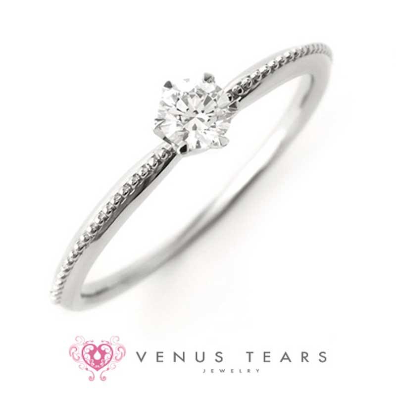 Engagement Ring Singapore: SAL5-02_01